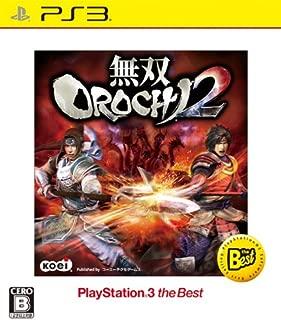 無双OROCHI 2 PS3 the Best - PS3