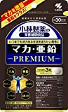 小林製薬の栄養補助食品 マカ・亜鉛 PREMIUM 90粒