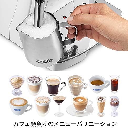 【エントリーモデル】デロンギ(DeLonghi)全自動コーヒーメーカーマグニフィカSミルク泡立て:手動ホワイトECAM22112W