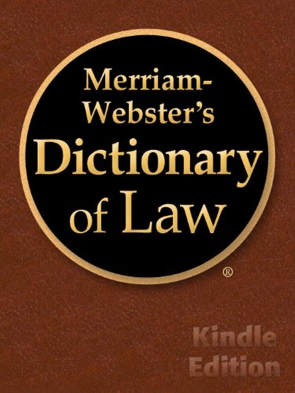 エキゾチック丈夫むちゃくちゃMerriam-Webster's Dictionary of Law (English Edition)