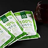 Organic Cabbage Juice Packs 10 Packs [100Ml]/Gift/Health Food/Drink/Parents/Children/Special Price/Concentrate/Vegetable Juice