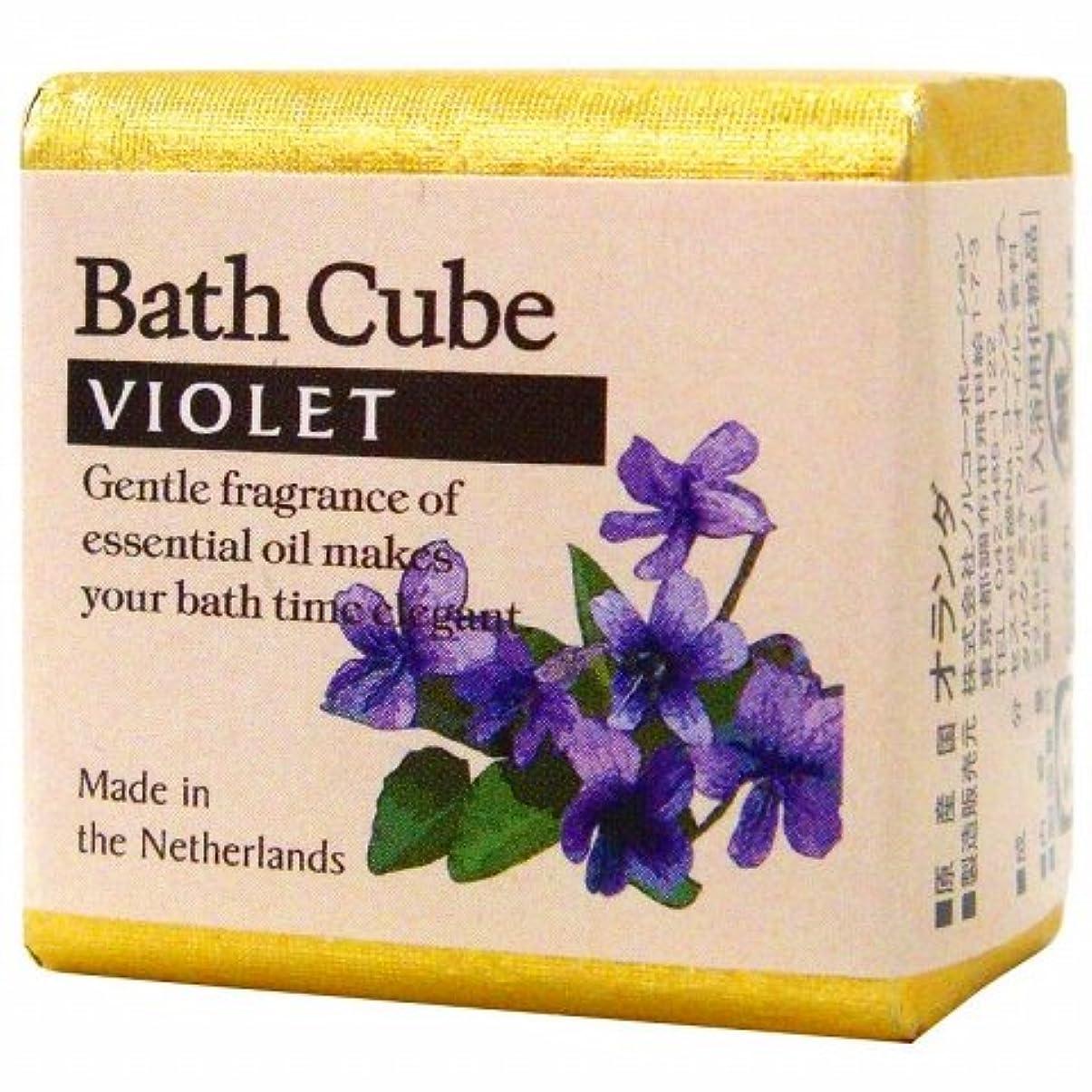 保守的検査香ばしいフレグランスバスキューブ「バイオレット」12個セット 上品でかわいらしいすみれの香り