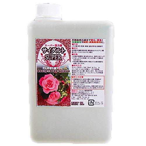 サイグルト SUPER 1リットル /活力液・土壌改良剤・堆肥化促進剤