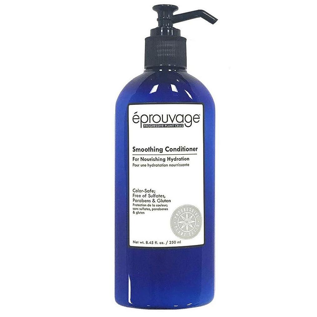 ほうきホールドオールペチコートeprouvage 栄養水分補給のために、コンディショナーをスムージング、8.45オンス