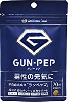 Wellness Navi(ウエルネスナビ)GUN-PEP(ガンペップ)男性の元気に 卵白 ランペップ エゾウコギ トゲドコロ フェヌグリーク ヒハツ サプリメント
