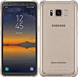 Samsung Galaxy S8 Active 64GB SIM FREE UNLOCKED (チタニウムゴールド) SM-G892A