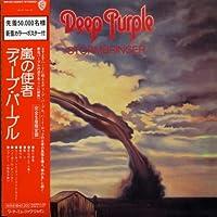Stormbringer by Deep Purple (2006-05-02)