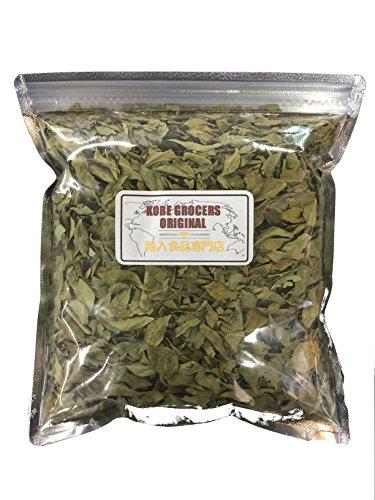 カレーリーフ 100g Curry Leaf スパイス 香辛料 業務用 コウベグロサーズ