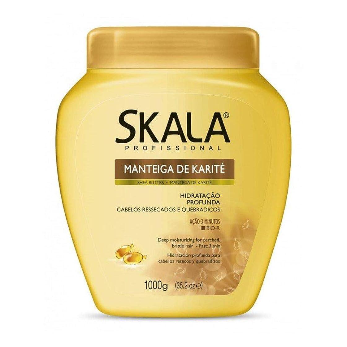 苛性想起ワックスSkala スカラ シアバター ヘア トリトメントパック 1kg