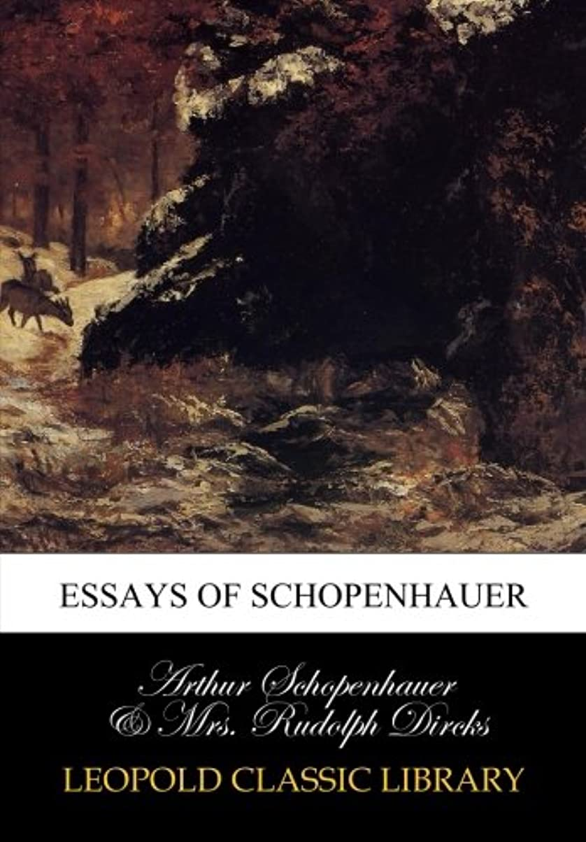 毒性ながらエクスタシーEssays of Schopenhauer