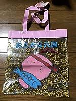 レトロ ビンテージ アンティーク おさかな天国 のりピーちゃん のりピー 酒井法子 芸能人 グッズ ビニール バッグ 日本製