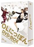 OLにっぽん DVD-BOX[DVD]