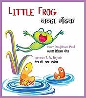 Little Frog/ Nanha Mendak