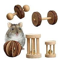 ハムスターハウス ハムスタークライミングラダーナチュラル木製ハムスターウサギおもちゃパインダンベルユニサイクルベルローラーチューおもちゃモルモットラット小ペット臼歯用品-5個