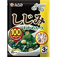 うまいもん便 大森屋 しじみわかめスープ(30食)