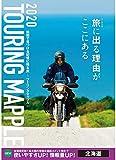 Kindle版 ツーリングマップル 北海道