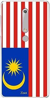 نوكيا 6 علم ماليزيا
