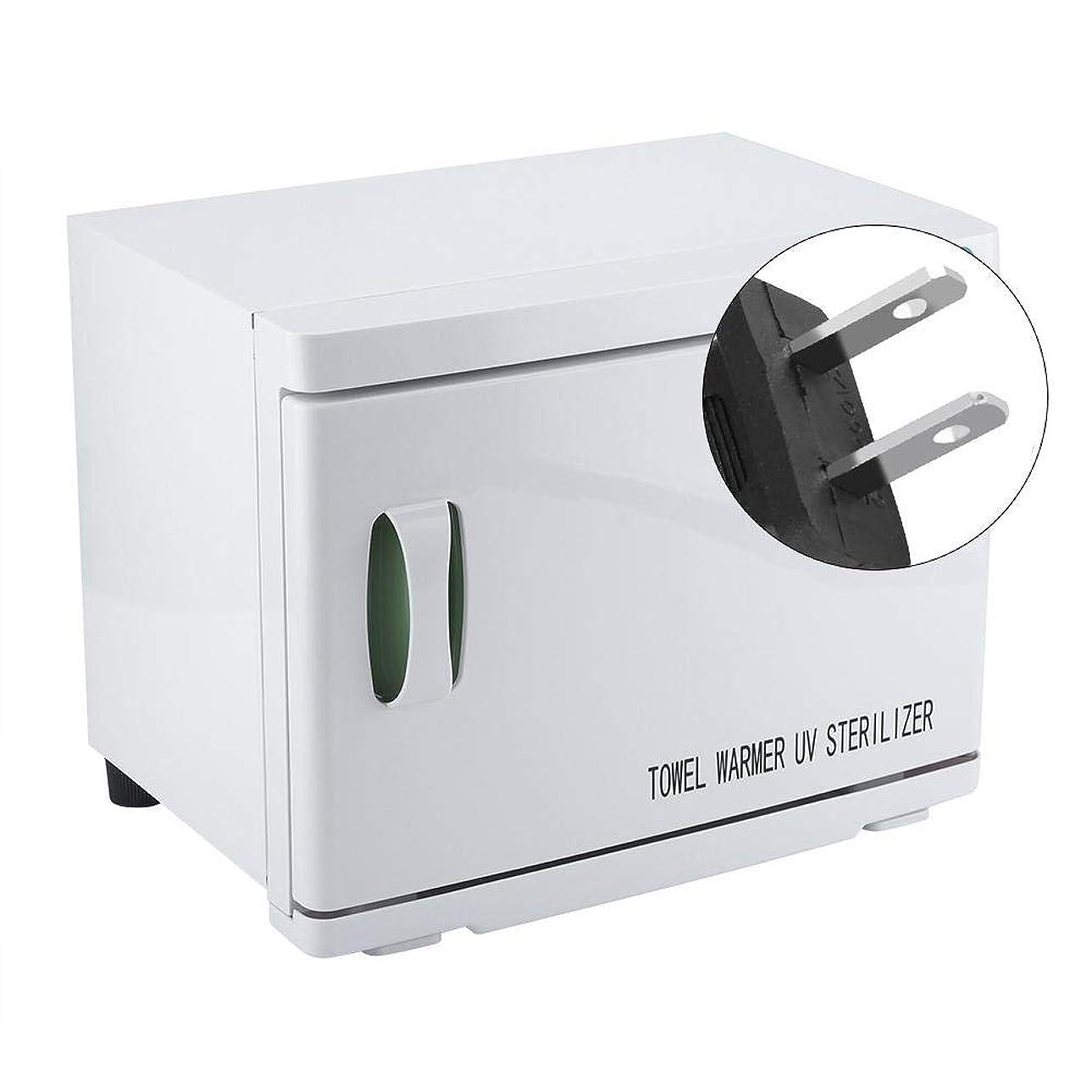 資金上げる銀河Acogedor タオルウォーマー タオル蒸し器 滅菌機 多用途 タオル 服 歯ブラシ 哺乳瓶 紫外線 UV 消毒 USプラグ 23L 加热温度:60℃±10℃ (110V)