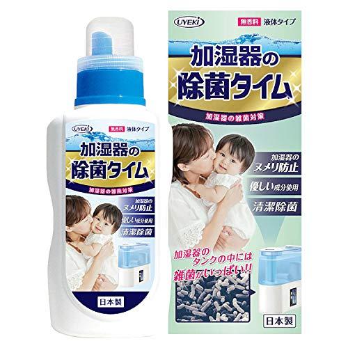 Amazon.co.jp 限定加湿器の除菌タイム 液体 除菌剤 500ml