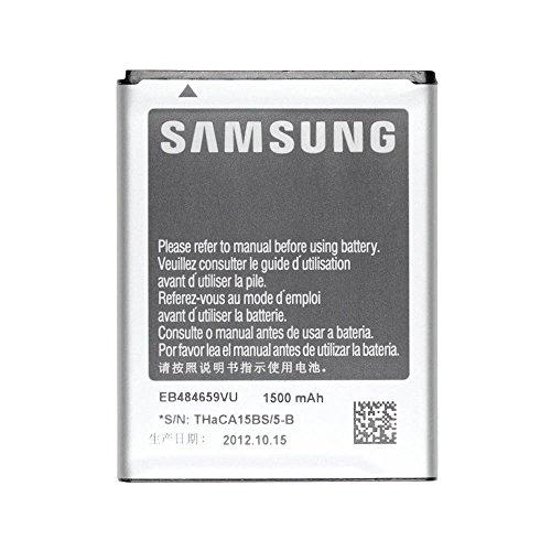 Samsung EB484659VUC batteria ricaricabile