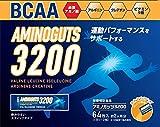 アミノガッツ3200(64包)