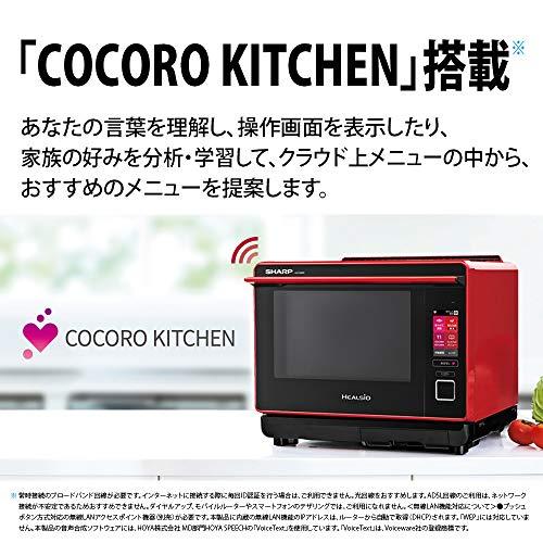 シャープヘルシオ「COCOROKITCHEN」搭載30L2段調理タイプレッドAX-XW600-R