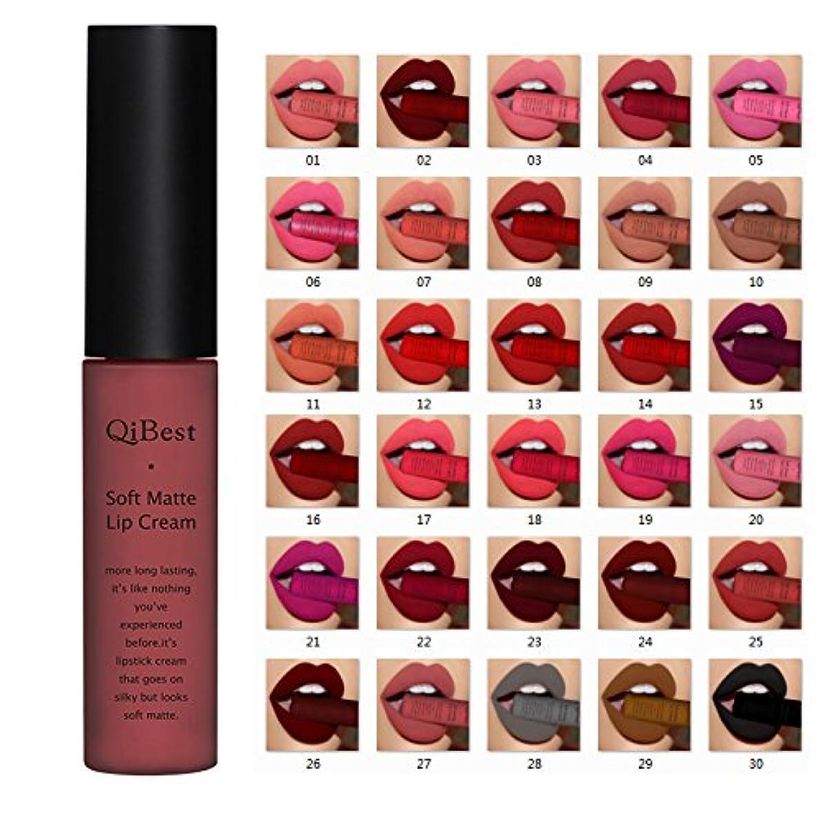 すべて印象(24) Qibest Brand Lip Gloss Long Lasting Red Lips Matte Lipstick Liquid Lip Tint Cosmetic Nude Velvet Lipstick Matte Lip Makeup