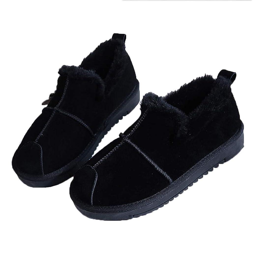 明るくする慣れる細菌[モリケイ] ムートンブーツ ブーツ 冬 レディース 暖かい ボア付き フラット 滑り止め コンフォート 撥水 スエード 防寒 カジュアル ムートン レディース ショート丈 ムートンブーツ ウィンターブーツ 冬 靴 ナチュラル フィット