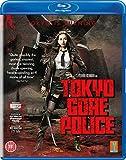 Tokyo Gore Police [Blu-ray] [Reino Unido]