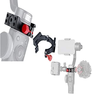 4-Ring V2 Cold Shoe 1/4 Adapter Ring Clamp with Cold Shoe for Zhiyun Smooth 4 Applied to Rode Microphone LED Light, Anti-Scratch Video Light Filmmaker Monitor Vlogging