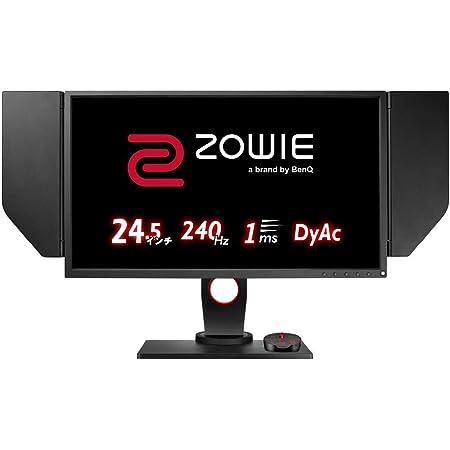 BenQ ゲーミングモニター 24.5インチ 240Hz 1ms DyAc技術搭載 ZOWIE XL2546 フルHD HDMI DisplayPort DVI-DL搭載 FPS向き ディスプレイ