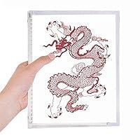中国のドラゴンの動物の肖像画 硬質プラスチックルーズリーフノートノート