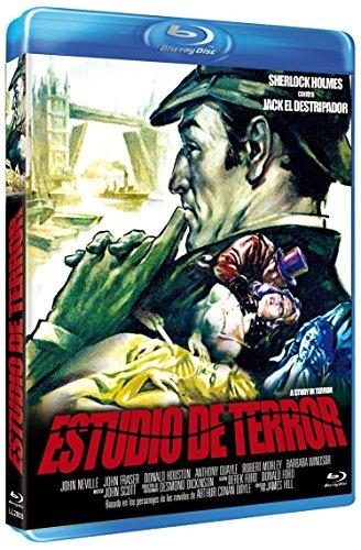 Estudio de terror [Blu-ray]