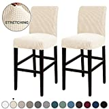 Turquoize Stretch Bar Stool Cover Counter Stool Pub Chair Slipcover for Dining Room Cafe Barstool Slipcover Removable Furniture Chair Seat Cover Jacquard Fabric with Elastic Bottom Set of 2, Natural