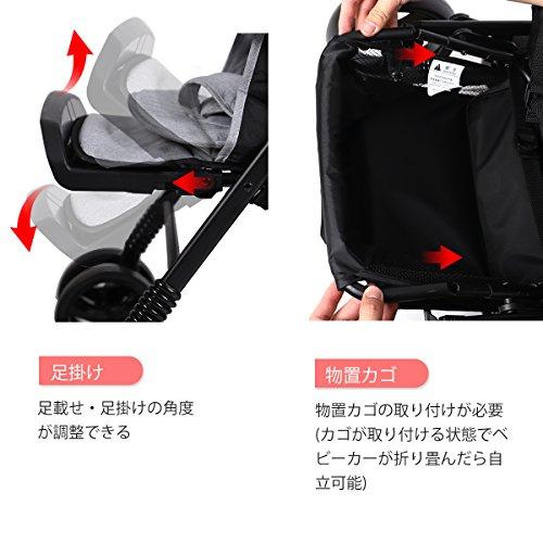 Seebaby(Newox)二人乗りベビーカー2人乗りベビーカー両シートともリクライニング機能付き大容量物置カゴ(ブラウン)