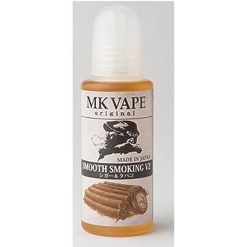 MK VAPE Original(エムケーベイプオリジナル) 国産 リキッド 電子タバコ 20ml (SMOOTH SMOKING V2)
