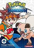 Pokémon Horizon - Tome 01 (1)