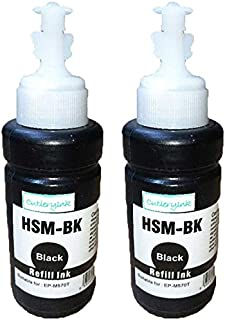 CutleryInk製品 EPSON エプソン 互換インク HSM ハサミマーク エコタンク インクボトル ブラック 2個セット