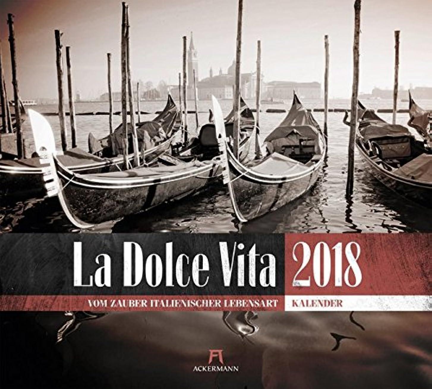 勢い徐々に体現するLa Dolce Vita 2018: Vom Zauber italienischer Lebensart