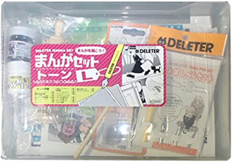 precios bajos todos los dias Deleter comic comic comic tone set L (japan import)  primera vez respuesta