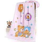 JACK N JILL Quick Drying High Absorbent Cartoon Animal Printed Baby & Kids Super-Soft Muslin Square Cotton Bath Towel Wash Cloth (50CMS x 100CMS) (Pink)