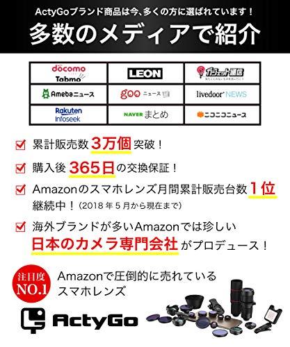 ActyGo(高品質HD18X望遠レンズ付きスマホレンズ4点セット)正規品Bluetoothワイヤレスリモコンゴリラポッド三脚付きセルカレンズ198°魚眼0.63X広角15Xマクロiphone/Android多機種対応コンパクトサイズ(ブラック)メーカー1年保証30日間お試し返品保証