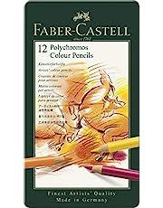 Faber-Castell Polychromos Kuru Boya Kalemi