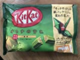 Nestlé Japan Kit Kat Mini Uji Matcha Tea Paper Bags13 bar, 2 bags Japan import