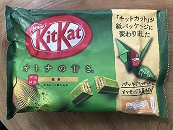Nestlé Japan Kit Kat Mini Uji Matcha Tea Paper Bags13 bar 2 bags Japan import