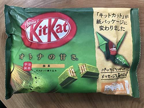 Nestlé Japan Kit Kat Mini Uji Matcha Tea Paper Bags13 bar, 2 bags Japan import