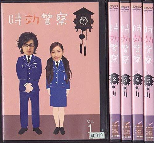 時効警察 全5巻セット [レンタル落ち] [DVD]