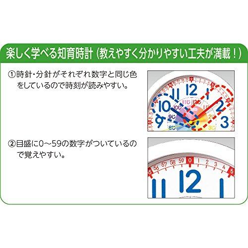 セイコークロック掛け時計知育アナログ白KX617WSEIKO