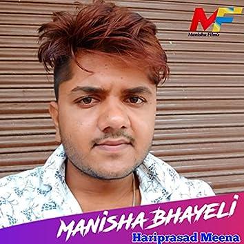 Manisha Bhayeli
