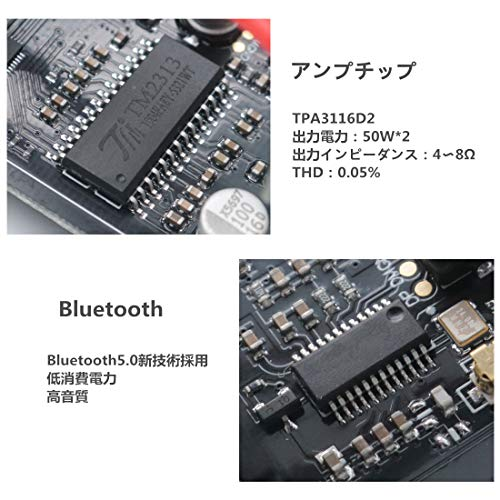 『S.M.S.L SA100 パワーアンプ Bluetooth5.0 50Wx2 高低音調整可能 TPA3116D2 AUX/Bluetooth入力』の3枚目の画像